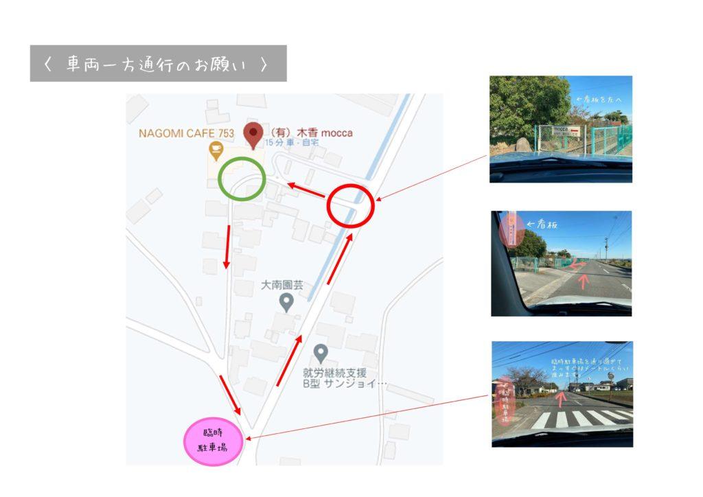 画像に alt 属性が指定されていません。ファイル名: ippoutuukou-1024x724.jpg