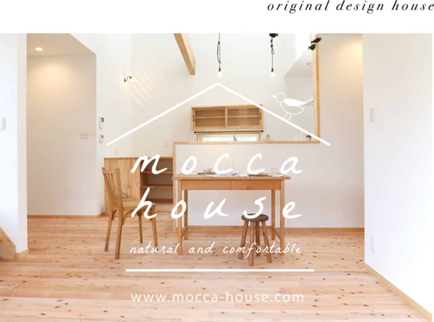 mocca haouse