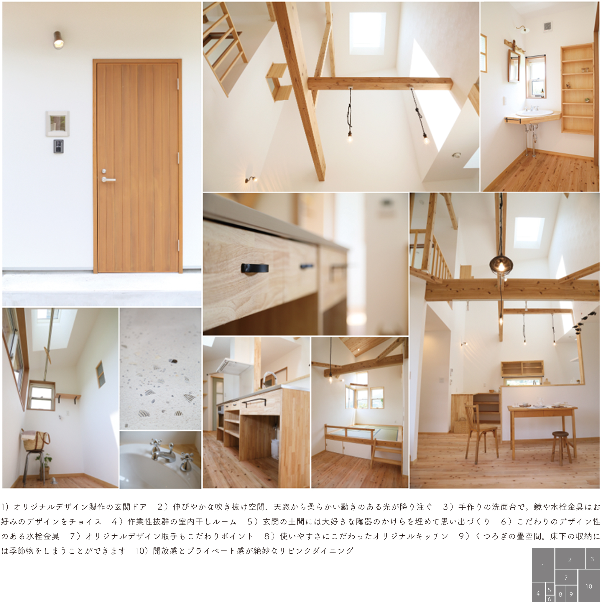 mocca haouse施工事例